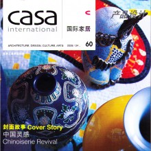 FAC_casa int cover b