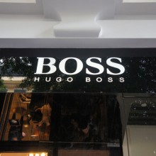 Hugo Boss Shop