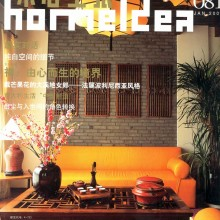 FAC_Press_Homeidea
